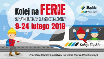 Koleje Śląskie w ferie będą bezpłatne dla dzieci i młodzieży!